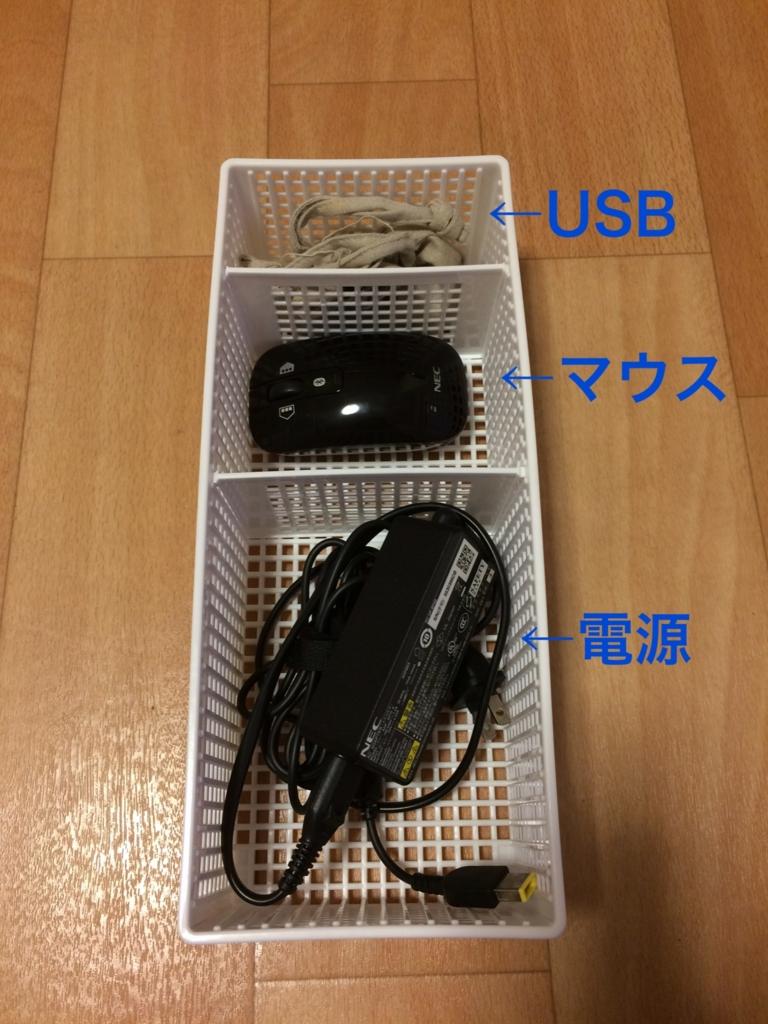 f:id:yumidori12:20161115054943j:plain