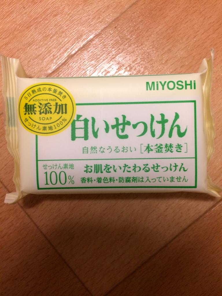 f:id:yumidori12:20161118064746j:plain