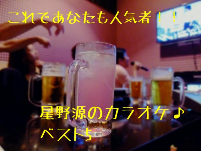 f:id:yumidori12:20170220141633j:plain
