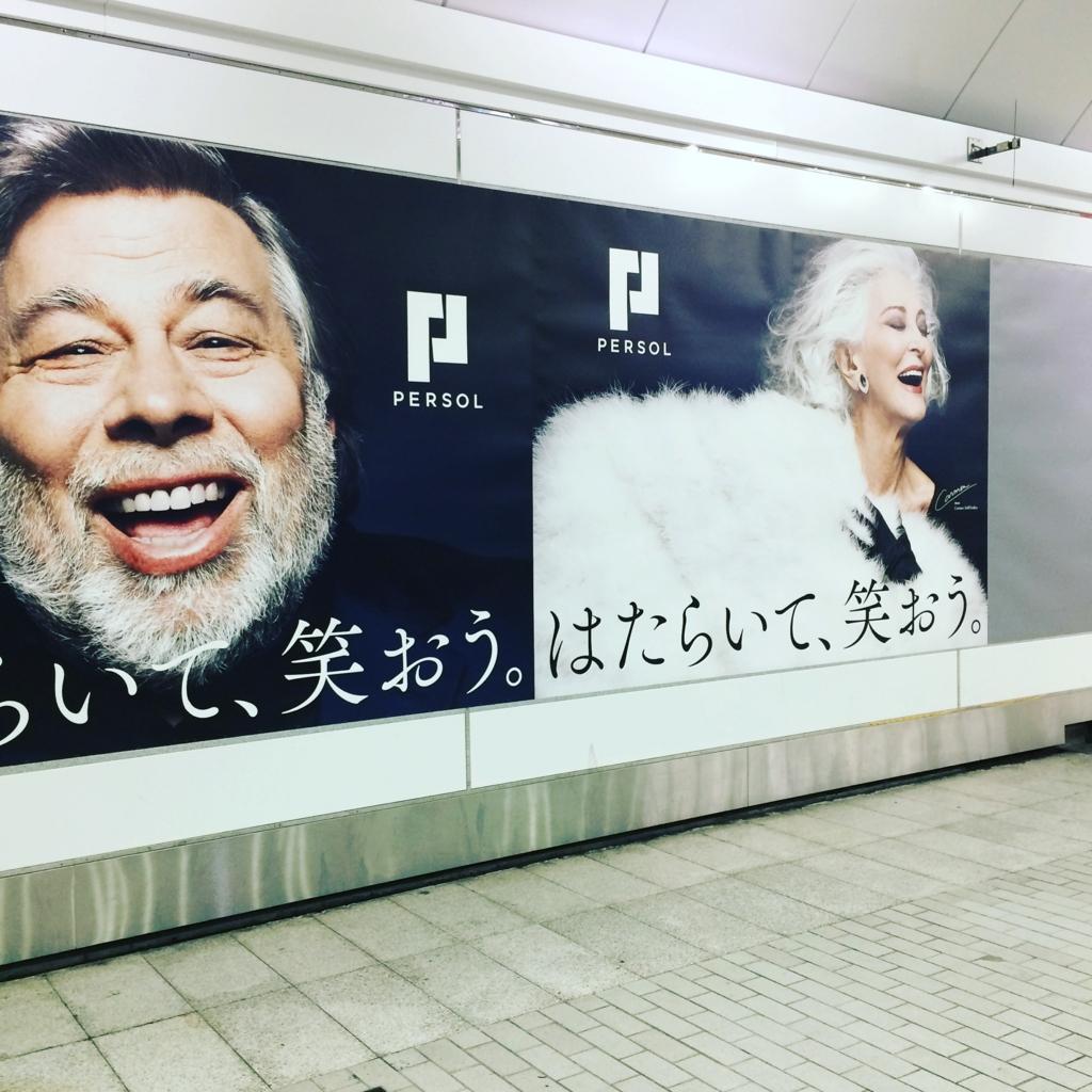f:id:yumidori12:20170428183010j:plain