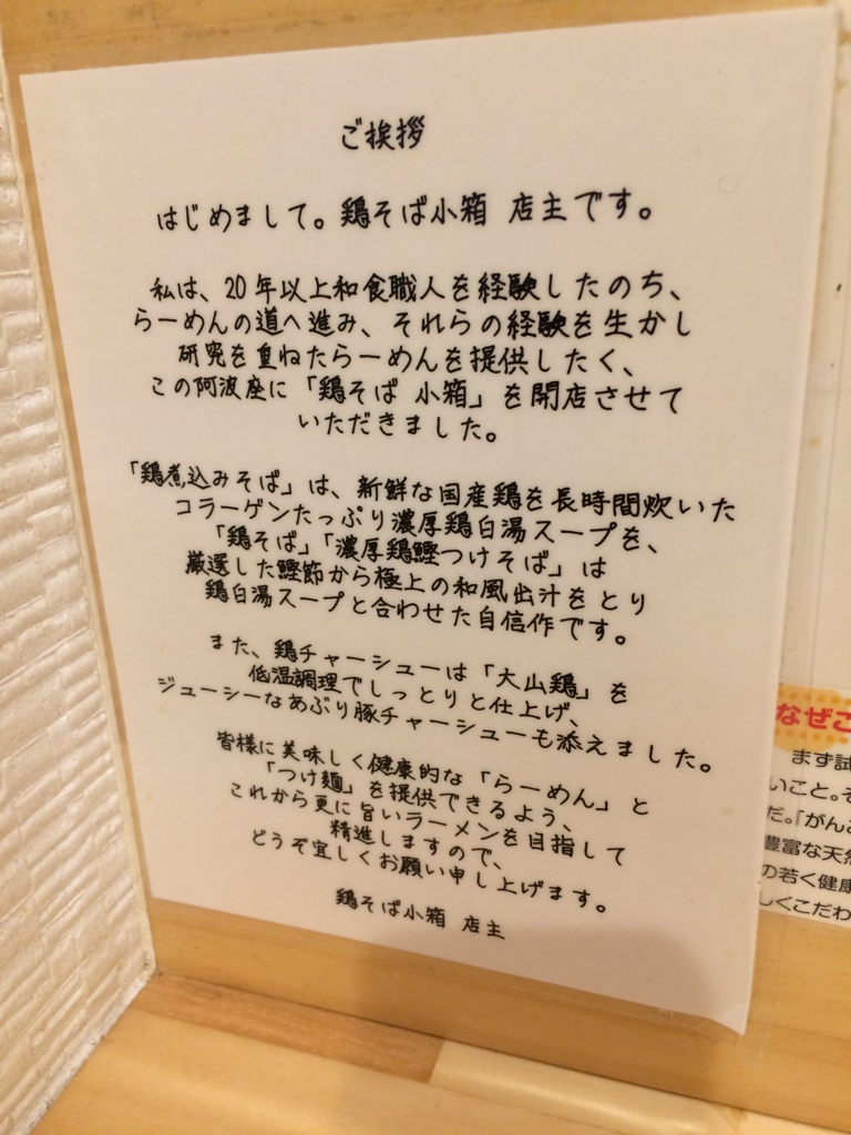 f:id:yumidori12:20170524224327j:plain