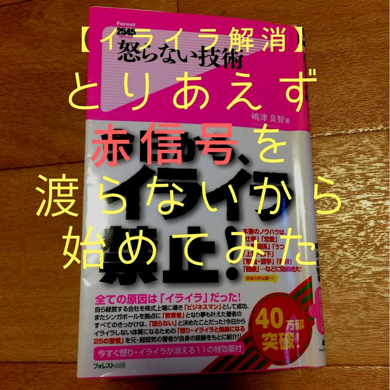 f:id:yumidori12:20170909175341j:plain