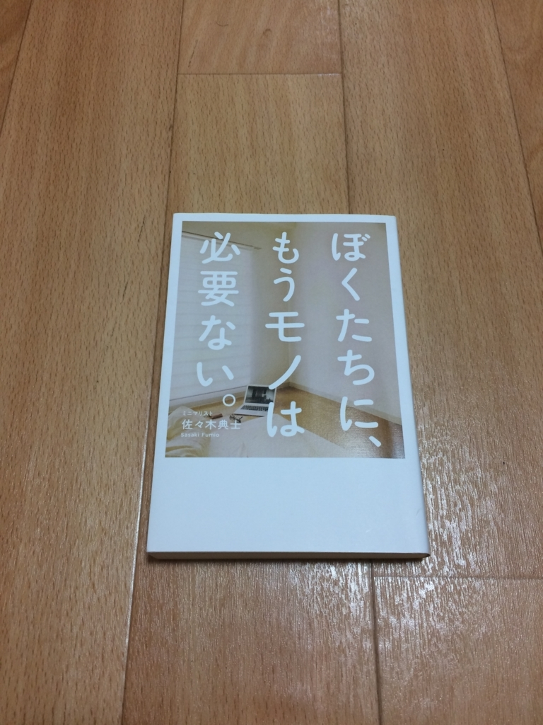 f:id:yumidori12:20171009140317j:plain
