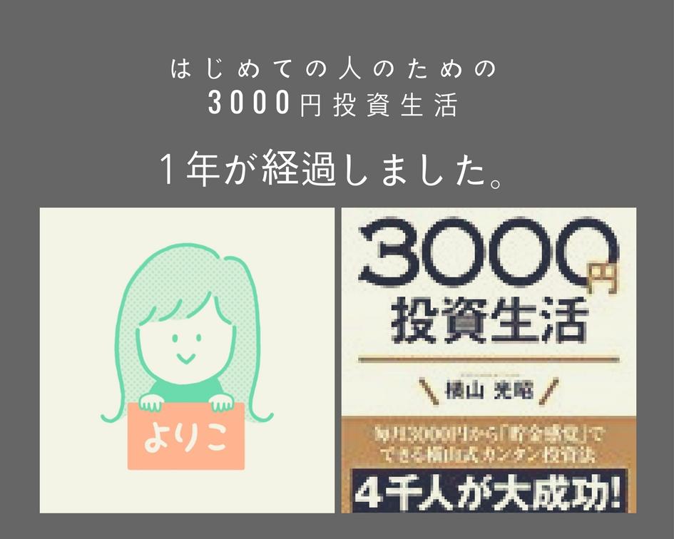 f:id:yumidori12:20180114224441j:plain